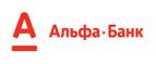 Альфа-Банк Украина - Автокредит на Авто с Пробегом - Киев