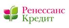 Ренессанс Кредит - Наличные в Кредит - Омск